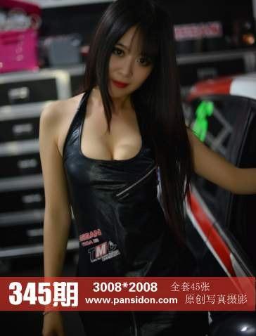 [PANS写真]2014-12-08 NO.345期 苏琪[45P+2V/576M]